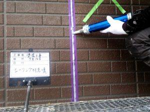 【壁塗装工事】シーリング材充填