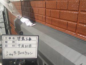 【シャッターBOX塗装工事】ケレン