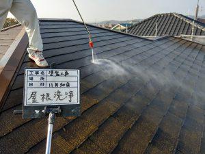 【屋根】洗浄