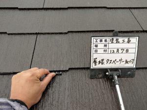 【屋根】タスペーサー取付