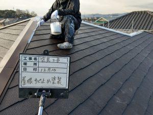 【屋根】サビ止め塗装