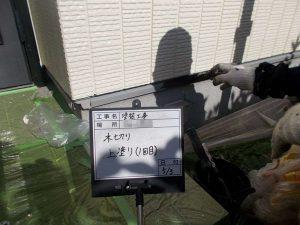 【水切り塗装工事】上塗り(1回目)