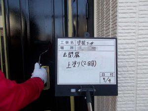 【玄関扉塗装工事】上塗り(2回目)