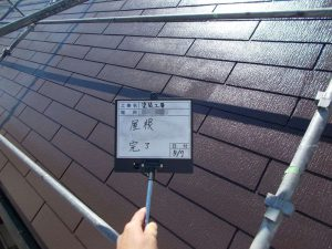 【玄屋根塗装工事】完了