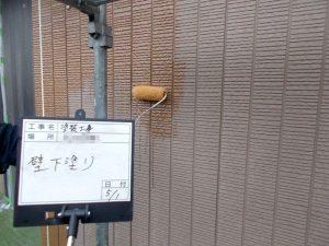 【外壁塗装工事】下塗り