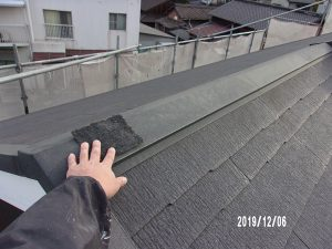 【屋根板金水切り塗装】ケレン