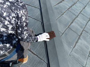 【屋根水切り塗装】ケレン