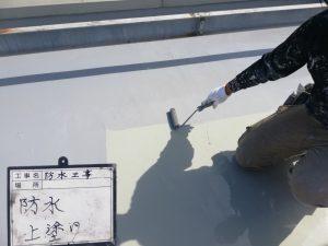 一般住宅 防水塗装 防水上塗り