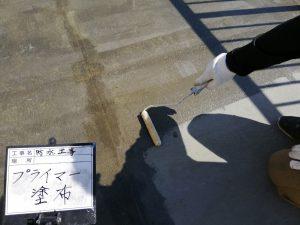 一般住宅 防水塗装 プライマー塗布