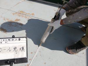 一般住宅 防水塗装 シール充填