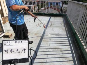 一般住宅 防水塗装 洗浄
