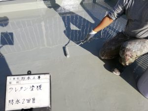 一般住宅 防水塗装 ウレタン塗膜防水2回目