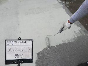 一般住宅 防水塗装 メッシュシート張り