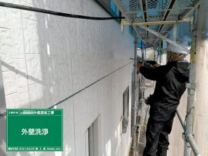 【外壁洗浄】北九州市若松区 /U様/外壁塗装工事