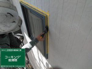 【コーキング前掃除】北九州市若松区 /U様/外壁塗装工事