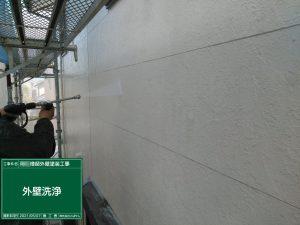 【外壁高圧洗浄】北九州市八幡西区O様邸