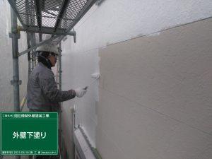 【外壁下塗り】北九州市八幡西区O様邸